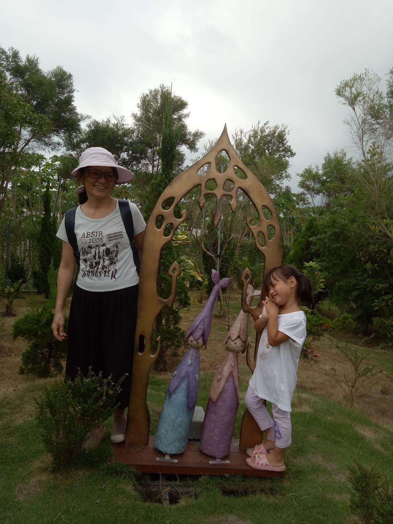 艾米達精靈谷茶樹莊園