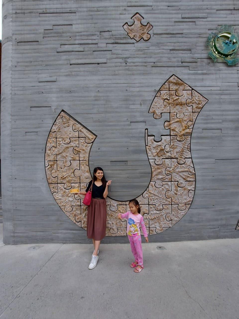 左鎮化石園區外觀