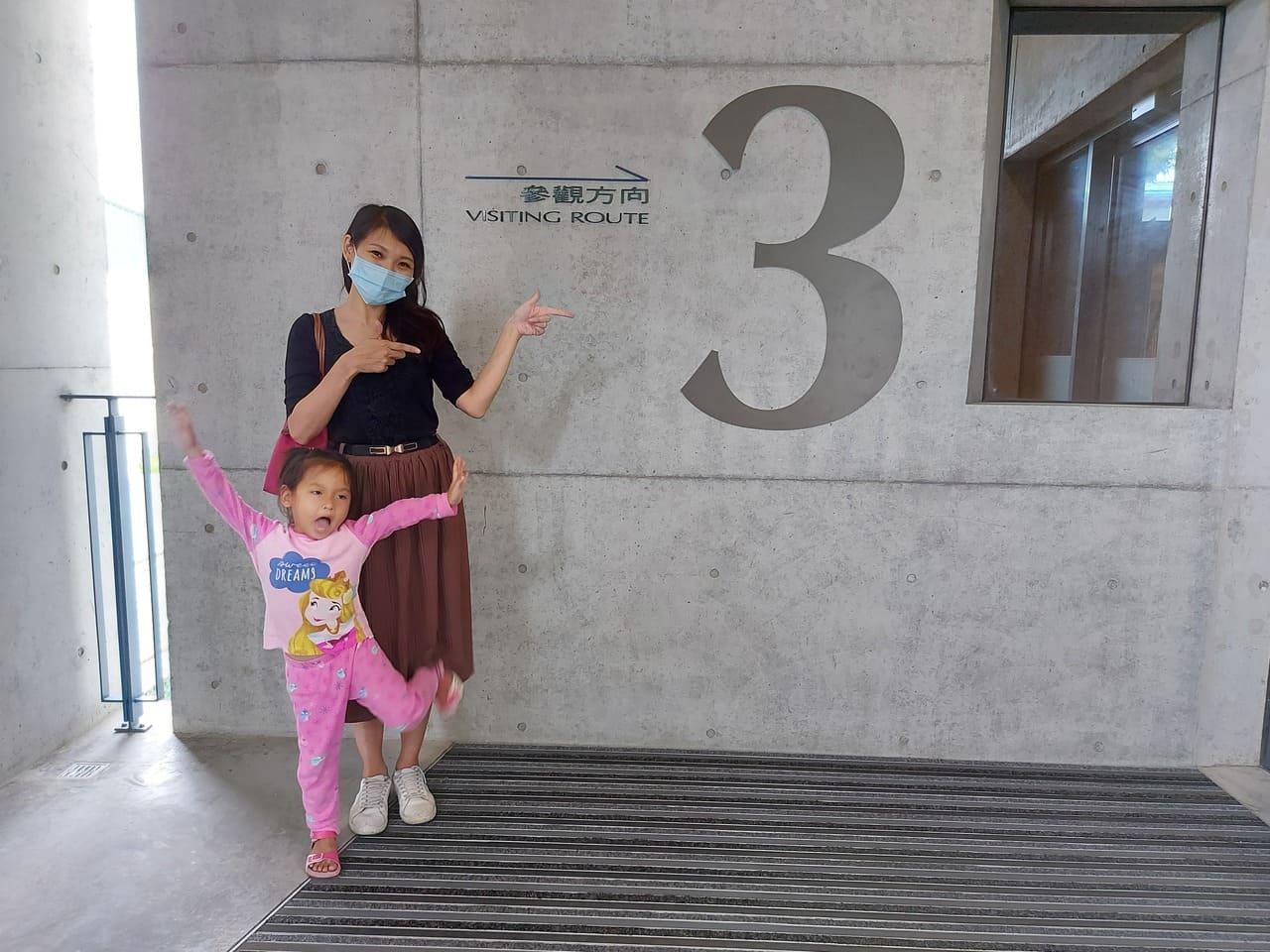 左鎮化石園區生命演化館